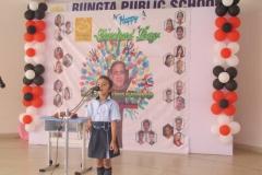 Teachers Day Celebration 05-09-2017 RPS